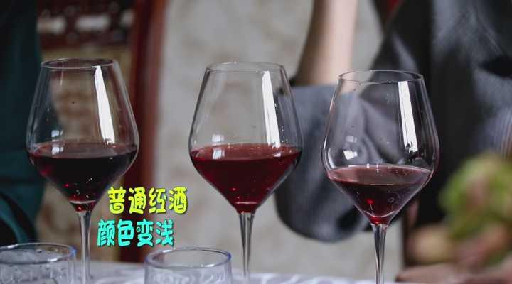 《生活大求真》:三勺小苏打几滴醋,假红酒立马现原形!