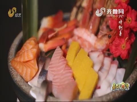 20190516《美好食光》:今日菜单 皇后阿龙烤吧