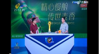 上海绿地申花VS山东鲁能泰山(下)