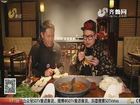 20190517《你消费我买单之食话食说》:(青岛城阳区)那些惊艳了味蕾的美食