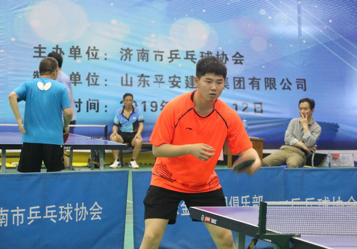 济南市业余乒乓球联赛圆满举行