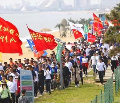 山东省全民健身月主题活动启动仪式日照举行