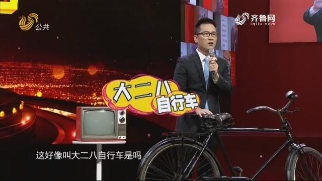 20190518《理响中国》:改革再出发