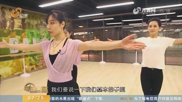 新生活新体验——后现代芭蕾帮你塑造完美身形