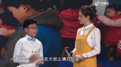 2019年05月04日《超级萌宝秀》完整版