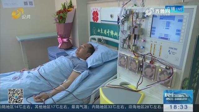 【凡人善举】枣庄一医务工作者跨国捐献干细胞