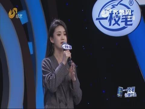 20190523《我是大明星》:武文老师分享他的读书心得