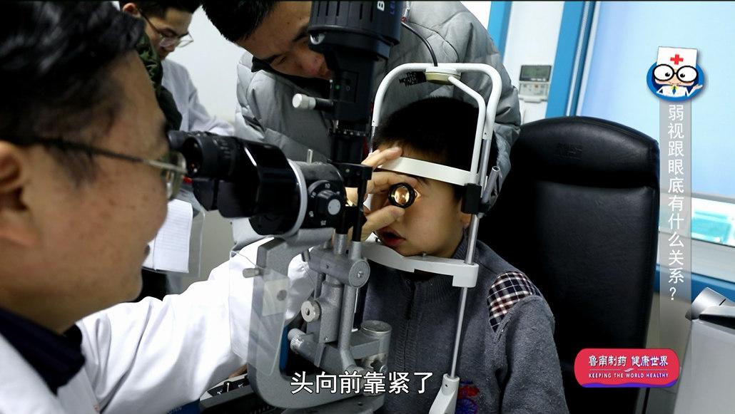 《身体健康》:弱视的病因