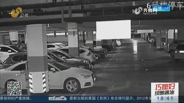专盯马大哈 临沂一窃贼拉车门盗走价值百万路虎车
