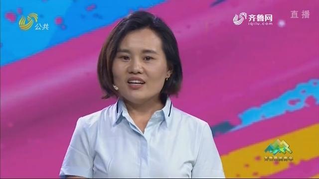 齐鲁最美青年——李玲