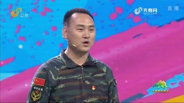 齐鲁最美青年——苏晓涛