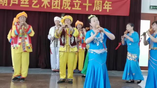 庆祝山东金孔雀葫芦丝艺术团成立十周年演出(一))