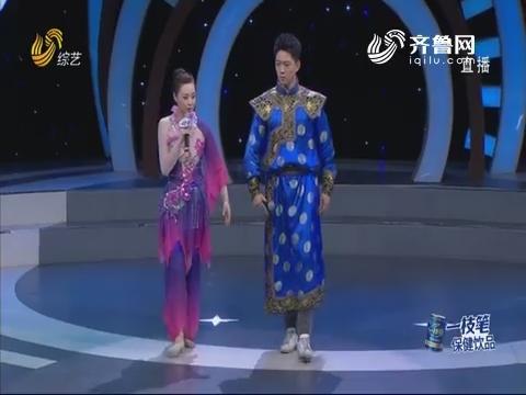 20190529《我是大明星》:李鑫穿着选手带来的民族服饰走秀