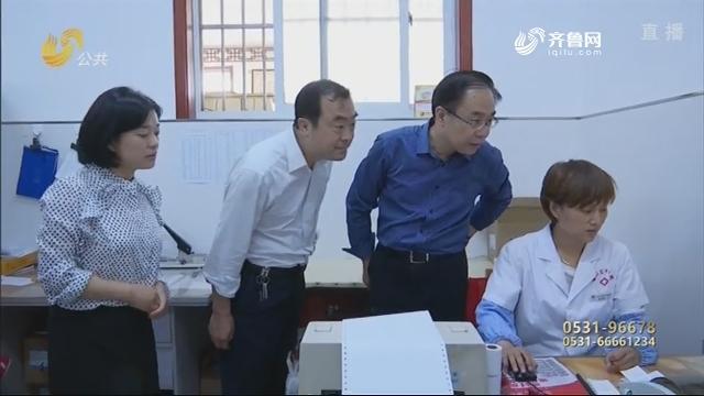 【问政山东】问政回头看:山东省医疗保障局迅速落实整改