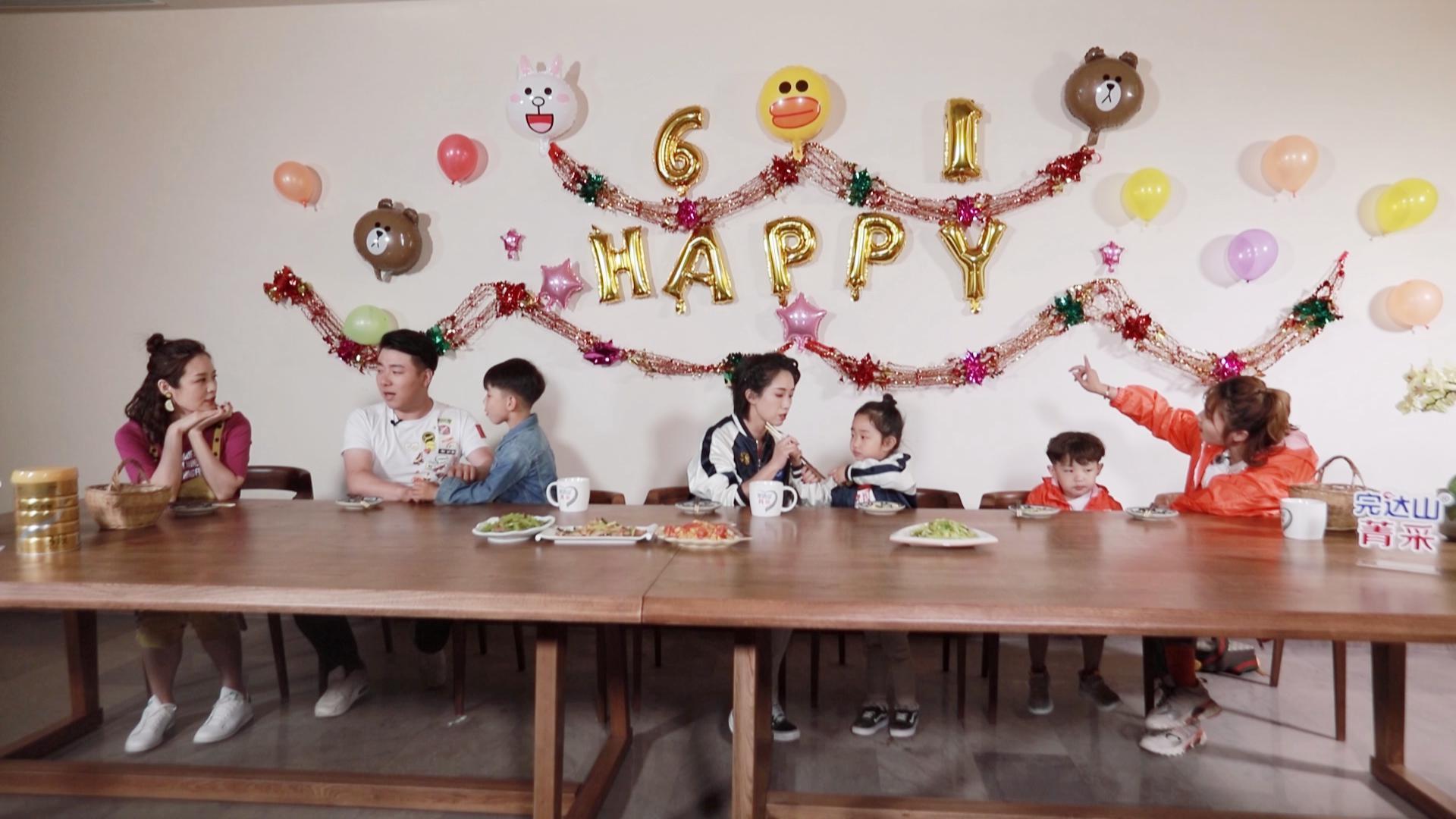 爱的旅途第三季第七期儿童节特辑20190601