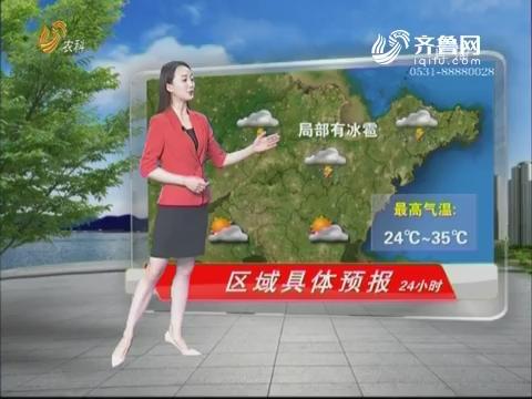看天气:明天开始我省云量增多 北风和降雨也会到来