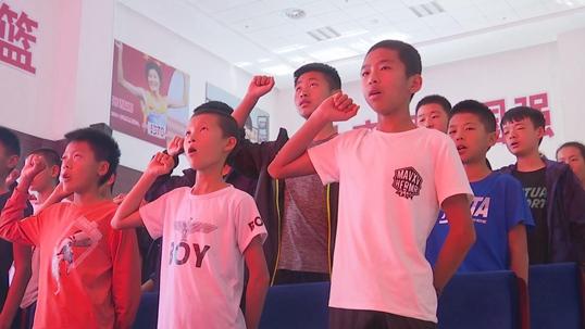 潍坊市体校开展反兴奋剂拓展教育活动