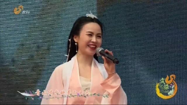 20190605《旅游365》:庆祝2019年中国旅游日文艺演出