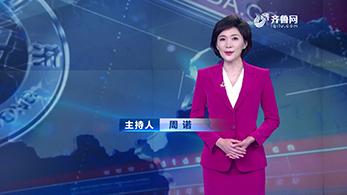 """20190607《食安山东》——省市场监管局启动""""双随机 一公开""""抽查"""