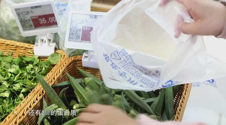 《生活大求真》:检测报告:秋葵营养价值被吹过了头!只是一种普通蔬菜!