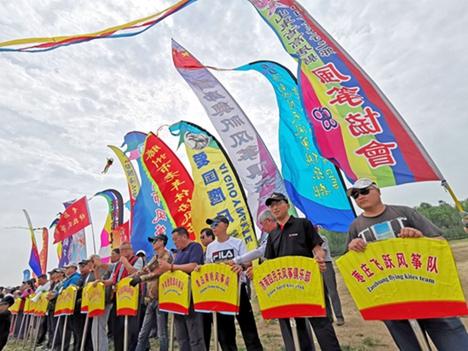 第九届全民健身运动会风筝比赛暨第六届风筝锦标赛滕州举行