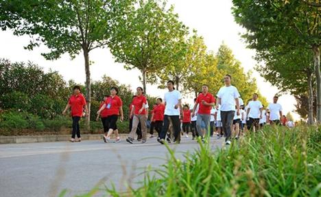 山东省第九届全民健身运动会万人健步走枣庄站举行