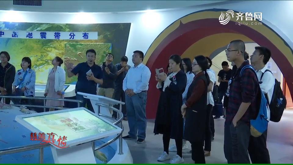 慈善真情:省慈善总会开展生动活泼主题党日活动