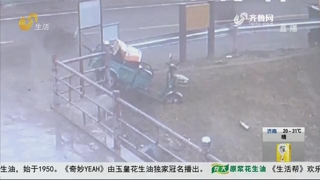 淄博:紧急!三轮车冲破护栏 七旬老人坠河