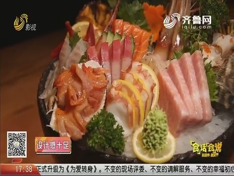 20190610《你消费我买单之食话食说》:来烟台绝不能错过的餐厅