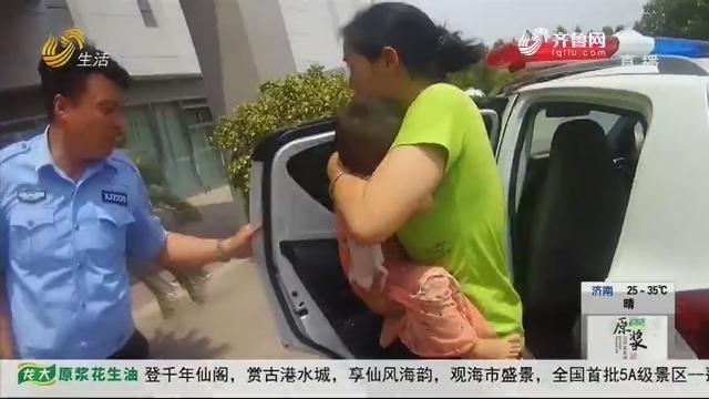 淄博:两岁幼童烫伤 交警紧急护送就医