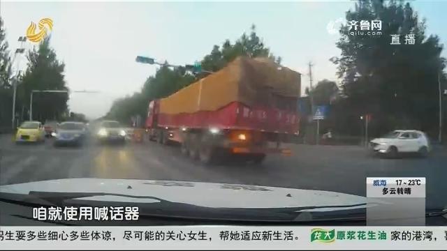 潍坊:遇检查 大货车疯狂逃窜