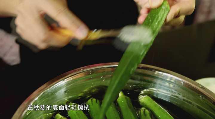《生活大求真》:秋葵又苦又涩,是因为你处理秋葵时落了这三步!