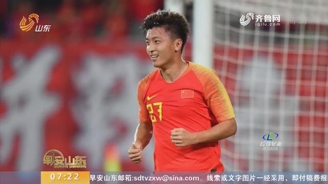 热身赛:杨旭打进制胜球 国足1-0迎两连胜