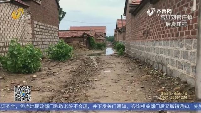 """【问政山东】新修的村路""""贴补丁""""?一样的政策修出两样路"""