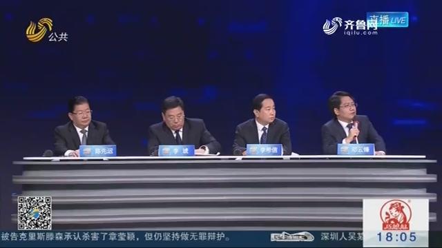 【直播问政 狠抓落实】济南滨州两地普惠幼儿园规划落实不到位