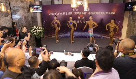中国健美健身冠军大奖赛下周临沂开幕