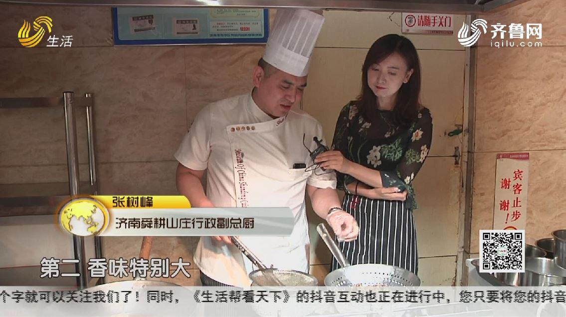 缔安小柜:1893古法花生油烹饪美食 名不虚传