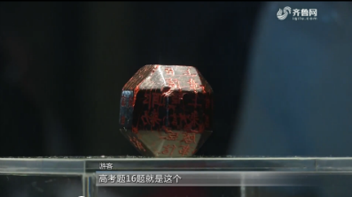 """【闪电新闻排行榜】陕西历史博物馆里的""""独孤信印""""意外走红 多留心你也会发现历史之美"""