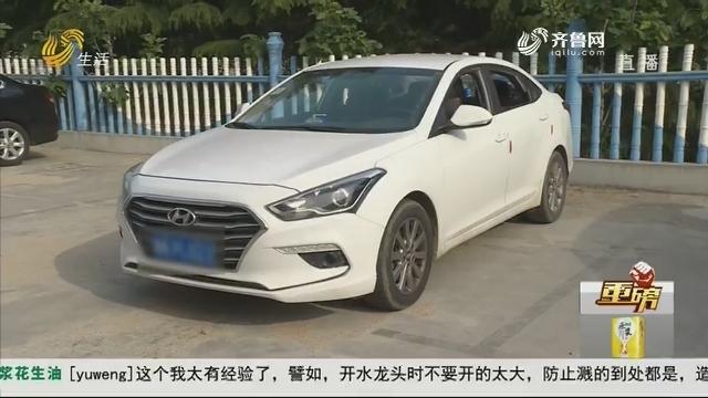 """【重磅】威海:全款买车 突然被""""暂时性收回""""?"""