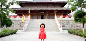 临淄:《今天是你的生日》 礼赞新中国