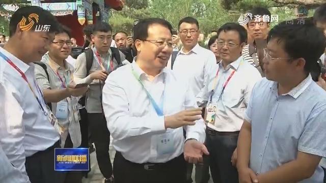 """北京世园会""""山东省日""""活动举行"""