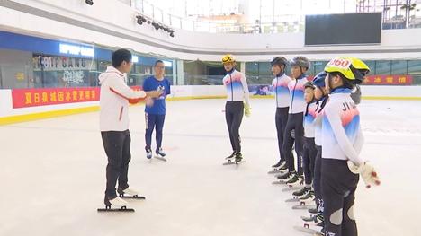 国家体育总局冬运中心调研山东冰雪项目开展情况