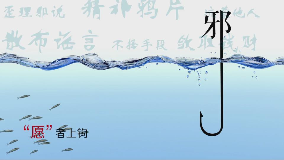 淄博市十佳反邪教志愿者初选