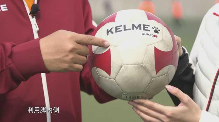 《生活大求真》:职业球员混进少儿组踢球,而且还踢弧线球。