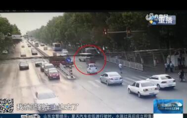费县:酒驾三轮撞人后逃跑 辅警爬上车顶仍不停车