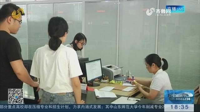 追踪:费县人社局展开成人教育学历档案接收工作