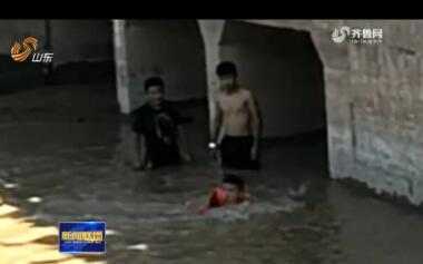 激流勇进!东营民警跳进引黄涵洞救出一学生