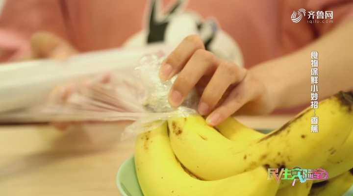 《民生实验室》:夏季吃荔枝,小心荔枝病。