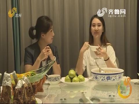20190626《旅游365》:菏泽曹县特色美食