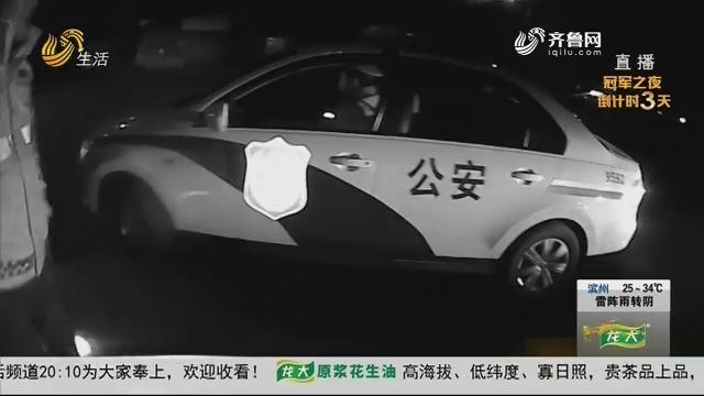 潍坊:遇检查 私家车撞击警车